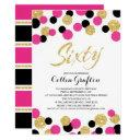 sparkling glitter confetti | 60th birthday invitation