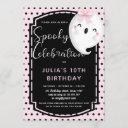 spooky celebration ghost girl birthday invitation