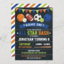 sports all star birthday baseball basketball party invitation
