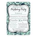 steampunk watch gear and damask birthday party invitation