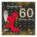 stepping into 60 birthday party glitter satin red invitations
