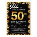 stylish black & gold 50th surprise birthday party invitation
