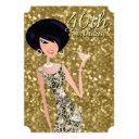stylish glitter party 40th birthday invitation