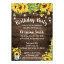 sunflower birthday party invitation - country