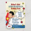 superhero party birthday invitation