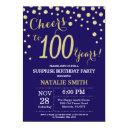 surprise 100th birthday navy blue and gold diamond invitation