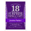 surprise 18th birthday party - silver purple invitation