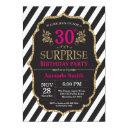 surprise 30th birthday invitations pink black gold
