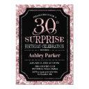 surprise 30th birthday party - rose gold black invitation