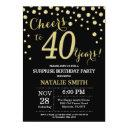 surprise 40th birthday black and gold diamond invitation