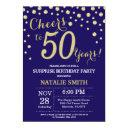 surprise 50th birthday navy blue and gold diamond invitation
