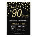 surprise 90th birthday black and gold diamond invitation