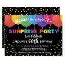 surprise party birthday invitations fun balloons