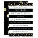 surprise party | sleek black white & gold invitation