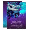 teal purple feather mask masquerade invitations