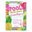 teen pool party, flamingo, pineapple invitation