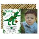 three-rex dinosaur 3rd birthday photo invitation