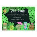 tiki time customizable birthday party invitations