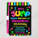 trampoline jump park party in neon colors invitation