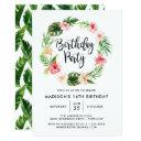 tropical blooms | birthday party invitations