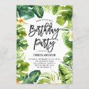 tropical greenery and plumeria birthday party invitation