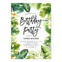 tropical greenery and plumeria birthday party invitation