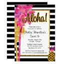 tropical luau stripes sweet 16 birthday invitations