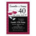 turning 40 and wining, red wine birthday party invitations