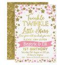 twin girls twinkle little star birthday invitations