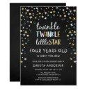 twinkle little star 4 years old is what you are! invitations
