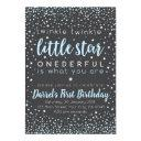 twinkle little star boy first birthday invitations