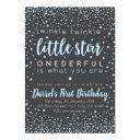 twinkle little star boy first birthday invitation