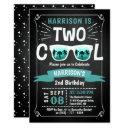 two cool boys chalkboard 2nd birthday invitations