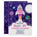 two the moon birthday invite loved to two the moon