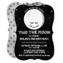 two the moon galaxy 2nd birthday invitation