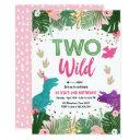 two wild dino party girl pink dinosaur birthday invitation
