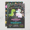 unicorn and dinosaur birthday invitation siblings