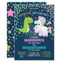 unicorn and dinosaur birthday invitation siblings