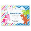 unicorn pony dinosaur invitations birthday party
