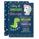 unicorns and dinosaurs birthday invitations magical