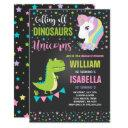 unicorns and dinosaurs birthday invitations magical