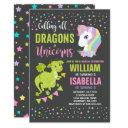 unicorns and dragons birthday invitation magical