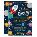 vibrant space rocket ship planets birthday party invitation