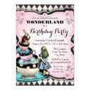 vintage alice in wonderland birthday party invitation