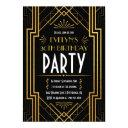 vintage art deco roaring 20s birthday invitation