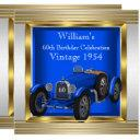 vintage blue racing car mans 60th birthday party invitations