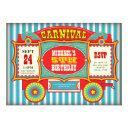 vintage circus carnival wagon birthday party invitations