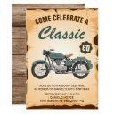 vintage motorcycle adult birthday party invitation