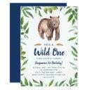 watercolor bear wild one birthday invitations
