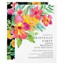 watercolor hibiscus floral tropical birthday party invitation